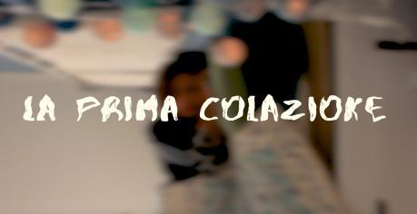 """""""La prima colazione"""" un cortometraggio di Marco Pappalardo liberamente ispirato a un racconto di Patrizia Caffiero"""