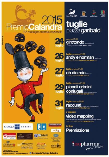 Il Teatro si incontra a Tuglie per la Decima Edizione del Premio Calandra 2015