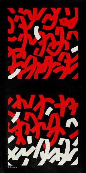Roberto Russo. La poetica del colore tra segni e forme