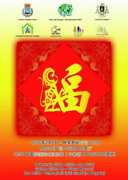Martina Franca festeggia il Capodanno Cinese