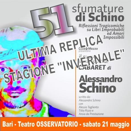 51 SFUMATURE DI SCHINO (riflessioni tragicomiche su libri improbabili ed amori impossibili)