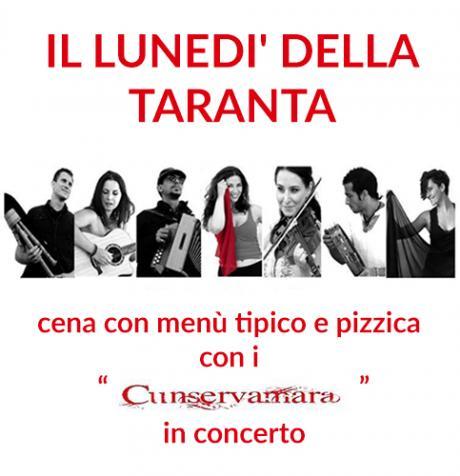 Il Lunedi' della Taranta - Cunservamara in concerto