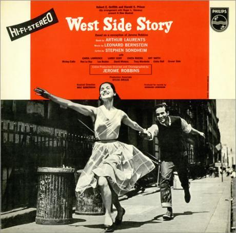 Cimitero Vecchio Cinefestival- Film: West Side Story