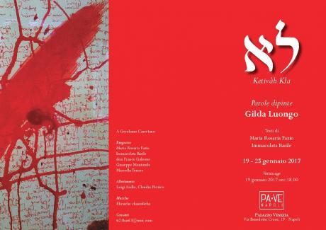Parole dipinte-personale di pittura Gilda Luongo