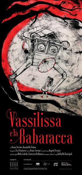 VASSILISSA E LA BABARACCA - Il Posto delle Favole