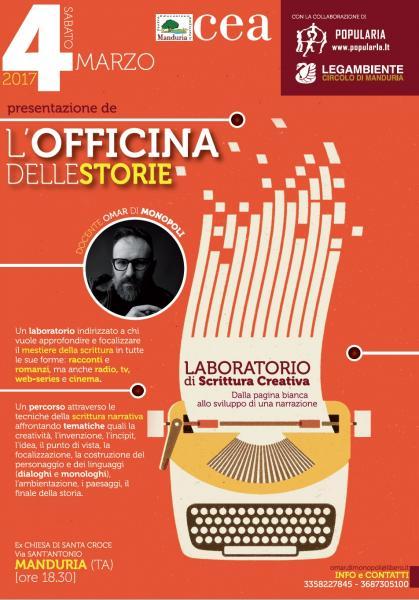"""""""L'officina delle Storie"""", laboratorio di scrittura creativa a cura di Omar Dimonopoli"""