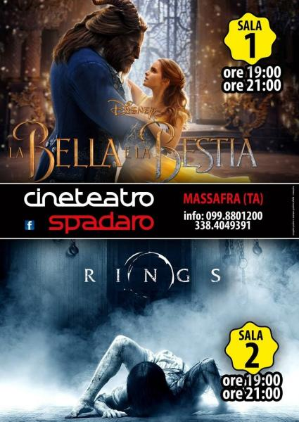 Sala 1 (La Bella e la Bestia)    Sala 2 (The Ring 3)