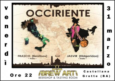§*OcciRientE*§ - Frasco (Beatbox) and Jasvir (Didgeridoo)