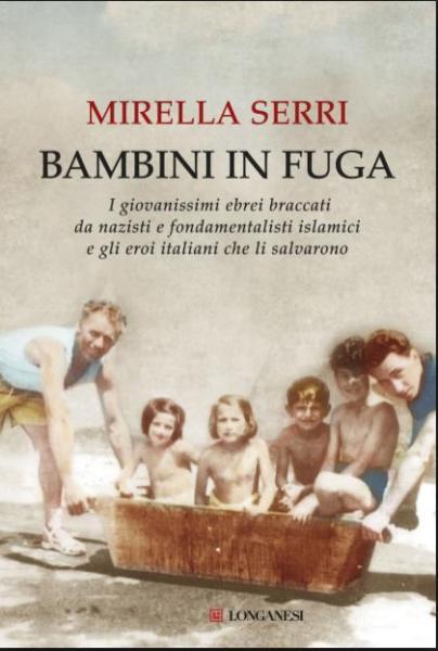 """Venerdì 28 Aprile presentazione del libro di Mirella Serri: """"Bambini in fuga"""""""