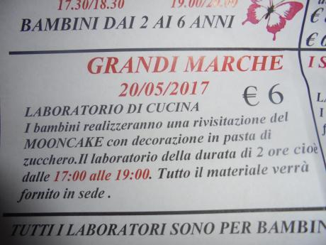 Grandi Marche