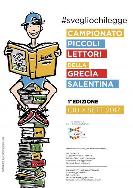 #svegliochilegge - Campionato Piccoli Lettori della Grecìa Salentina