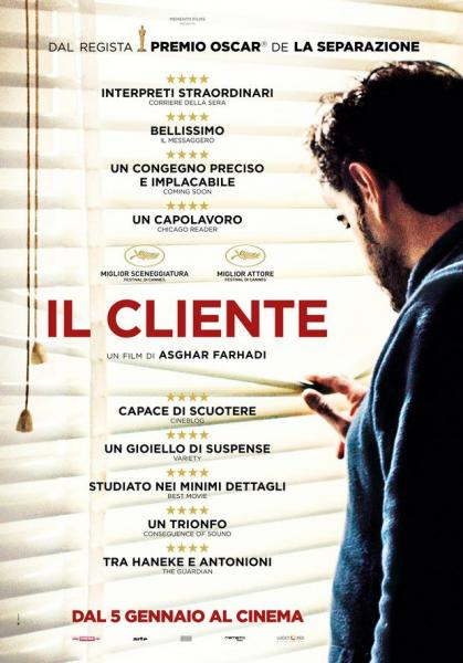 CINEMA ALL'APERTO - IL CLIENTE