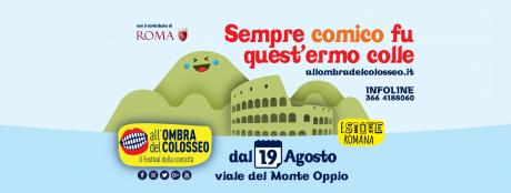 All'ombra del Colosseo 2017