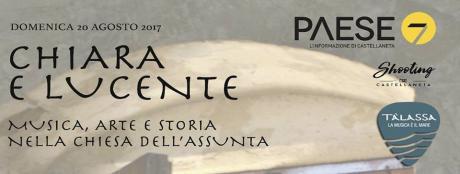 Chiara e Lucente - Tàlassa in Concerto