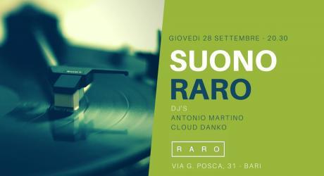 Suono RARO vinyl set
