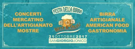 Birra & Vicoli - Festa della Birra San Giorgio Jonico