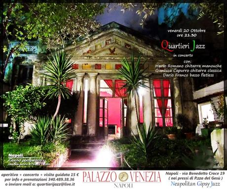 Quartieri Jazz in Concerto a Palazzo Venezia