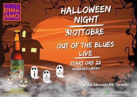 Dinamo Halloween Night