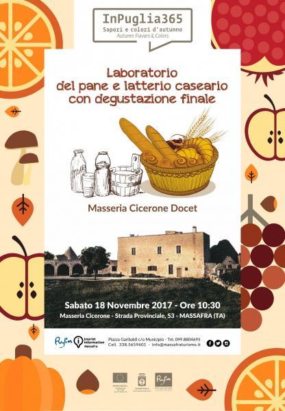 """Masseria Cicerone Docet"""