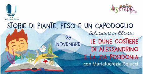 Serapia in Libreria: Alessandrino e la zia Posidonia