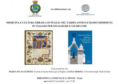 """Conferenza su """"Medicina e cultura ebraica in Puglia nel tardo antico e basso medioevo"""""""