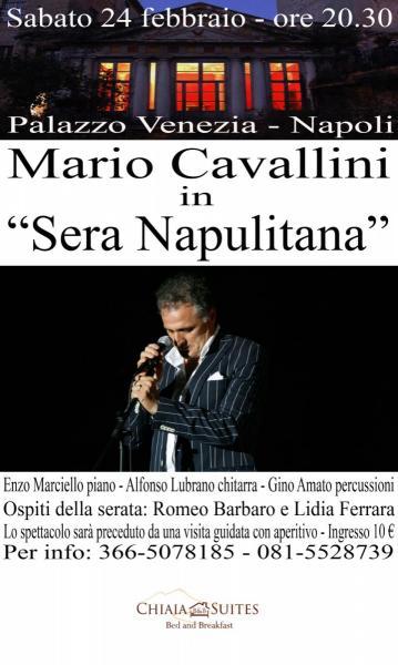 """Evento """"Sera Napulitana"""" a Palazzo Venezia il 24 febbraio ore 20.30"""
