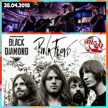 Pink Floyd Live+DJ.Disco 80' 90'