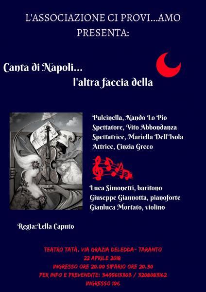 Canta di Napoli... l' altra faccia della luna