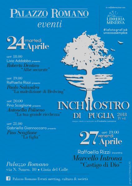 Inchiostro di Puglia IV Edizione