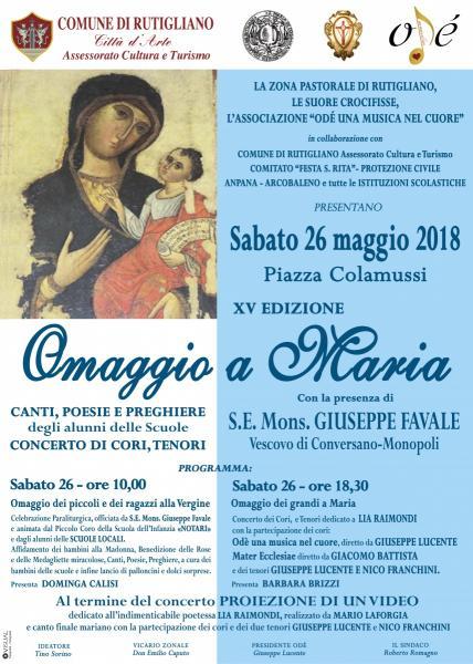 """XV Edizione """"Omaggio a Maria"""""""