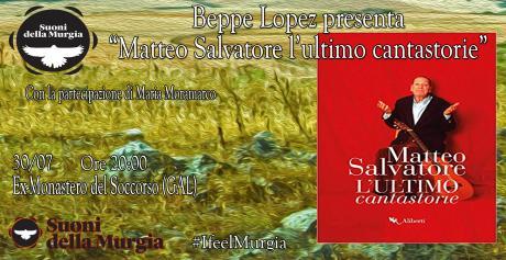 "Beppe Lopez presenta ""Matteo Salvatore, L'ultimo cantastorie"" - SDM 2018"