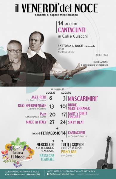 i Cantacunti - Gino Cesaria e Gianni Vico in Culi e Culacchi