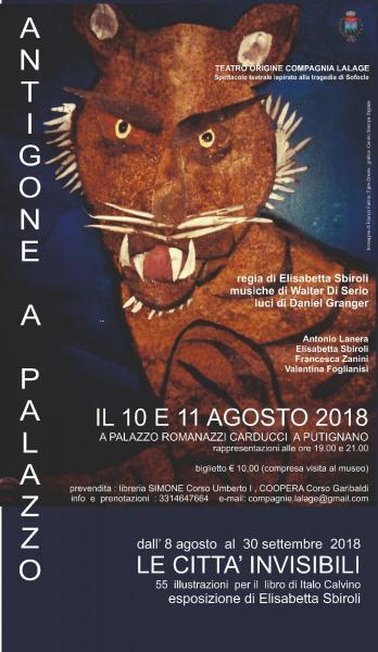 """Antigone a Palazzo Spettacolo Teatrale ispirato alla Tragedia """"Antigone"""" di Sofocle"""