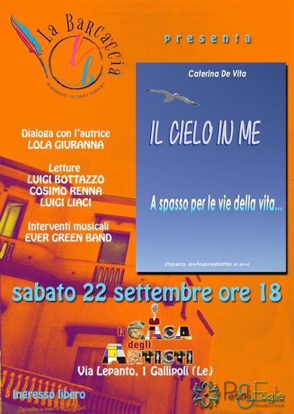 """Presentazione del libro """"Il cielo in me"""" di Caterina De Vita"""