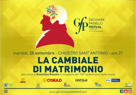 Giovanni Paisiello Festival 2018 - La Cambiale di Matrimonio