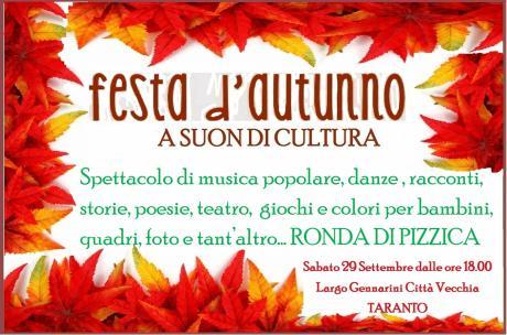 """""""FESTA D'AUTUNNO A SUON DI CULTURA """""""