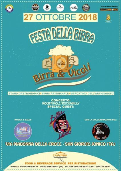 FESTA DELLA BIRRA - **BIRRA & VICOLI**