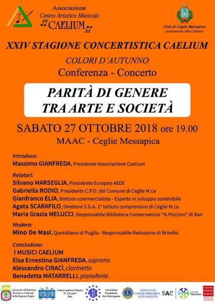 XXIV Stagione Concertistica Caelium Conferenza-Concerto