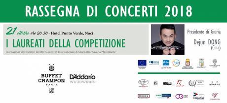 """Premiazione dei Vincitori del 14° Concorso Internazionale di Clarinetto """"S. Mercadante"""""""