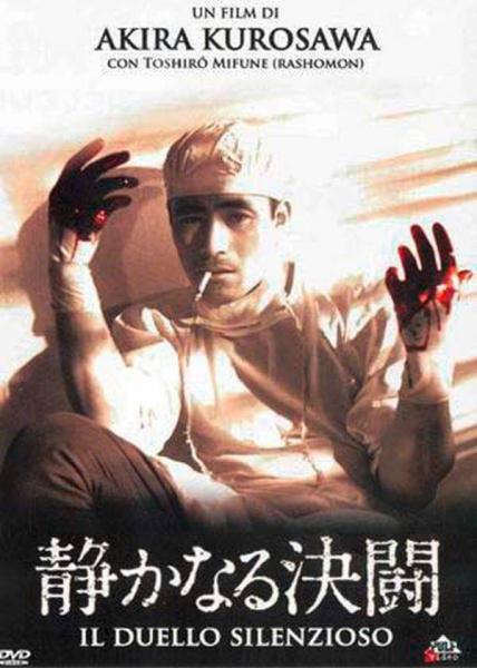 Spazi di cinema - Omaggio ad Akira Kurosawa