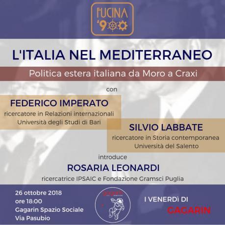"""Dibattito """"L'Italia nel Mediterraneo"""""""