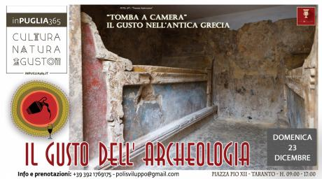 """""""Il Gusto dell'Archeologia"""" - La Cripta del Redentore tra Reading, Laboratori, Degustazioni e Visite Guidate"""