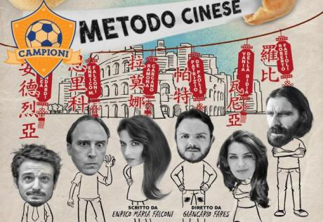 "Blue in the face presenta ""Il metodo cinese"""