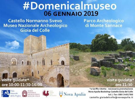 #Domenicalmuseo Archeologico di GIOIA DEL COLLE 06 gennaio 2019