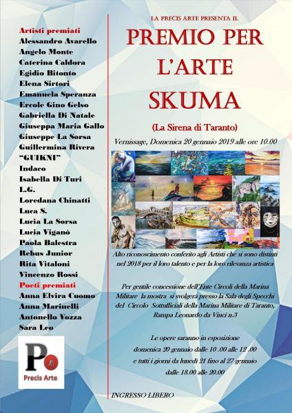 Premio per l'arte Skuma