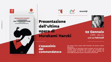 Murakami protagonista alla Feltrinelli di Bari