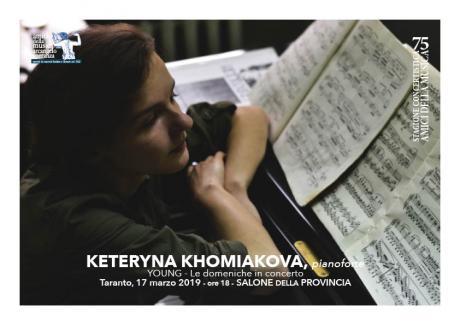 Kateryna Khomiakova