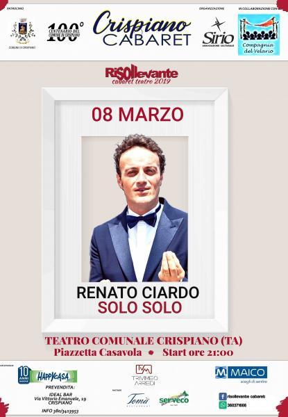RENATO CIARDO  - SOLO SOLO