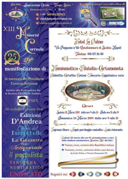Collezionismo: XIII Memorial Correale – 23/24 Marzo 2019