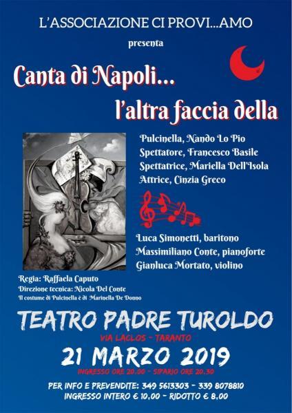 Canta di Napoli
